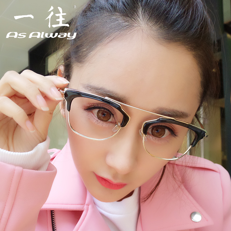 Korean version of the half frame ms. elegant retro eyeglass frame can be equipped with radiation blue glasses little face frame glasses frame men