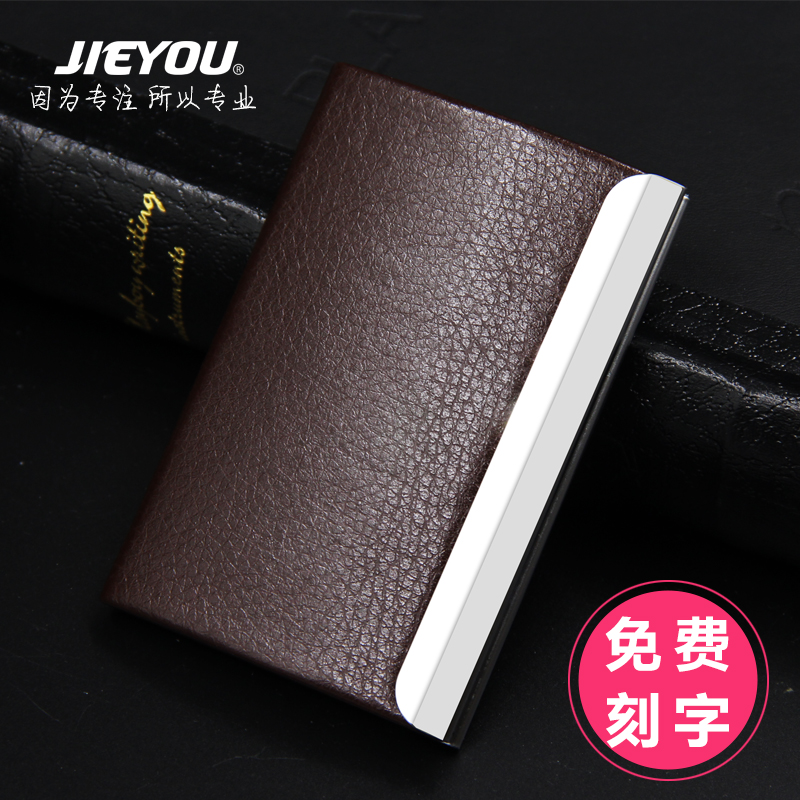 Get Quotations Korean Version Of The Office Creative Fashion Men Women Business Customers To Send Gifts Personalized