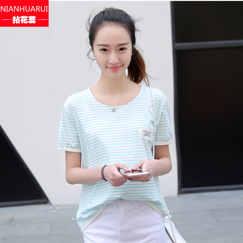 Korean version of the patch sweet summer spell color stripe short sleeve t-shirt female high school students college wind small fresh sweater inside the ride