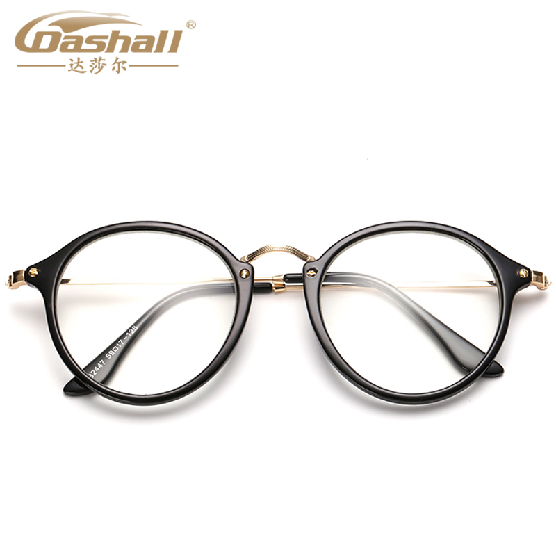 Korean version of the retro fashion personality tide men and women glasses frame glasses plain mirror round frame glasses frames with myopia