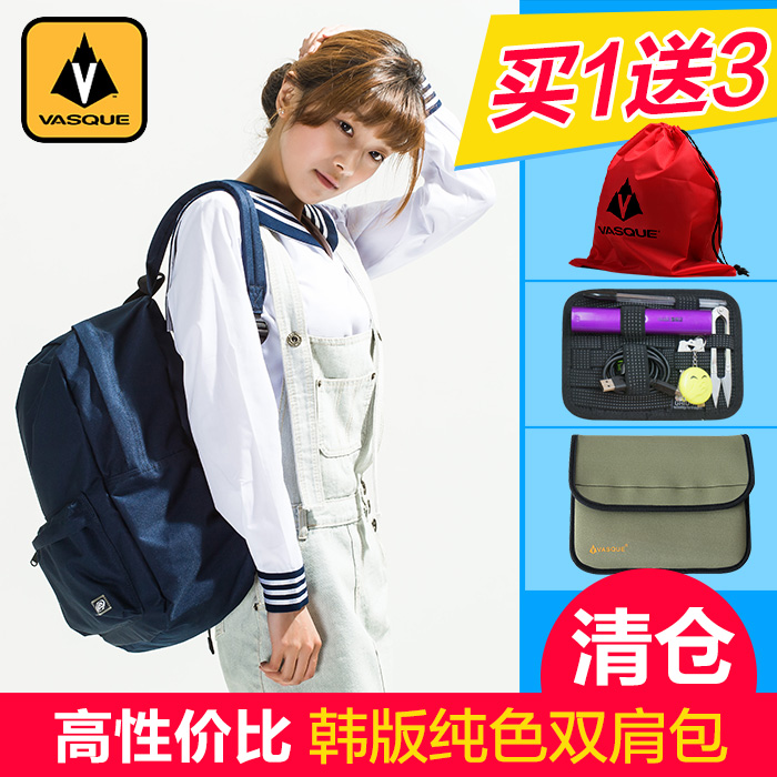 Korean version of the shoulder bag leisure backpack shoulder bag computer bag travel bag men and women students shoulder bag college wind