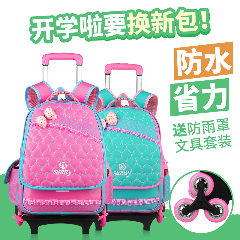 Korean version of the three stairs trolley bags primary school students shoulder bag backpack children girl students in grades d5002-6 years rain can drag