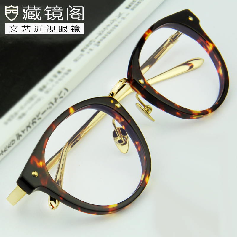 05be5e2cb68 Get Quotations · Korean wave of literary retro eyeglass frames for men  round frame glasses plain mirror decorative frames