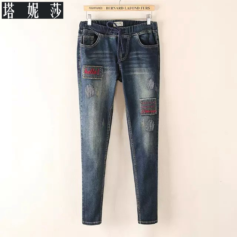 Korean women big yards pants fall and winter pants feet plus fertilizer to increase fat mm slim was thin stretch jeans female