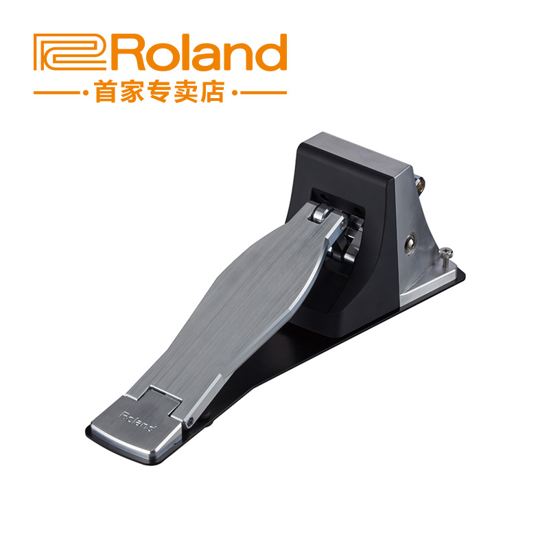 China Drum Pedal, China Drum Pedal Shopping Guide at Alibaba com