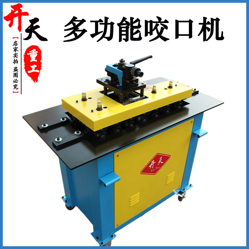[Ktzg] bite bite bite mouth machine multifunction machine machine seven functional yaokou