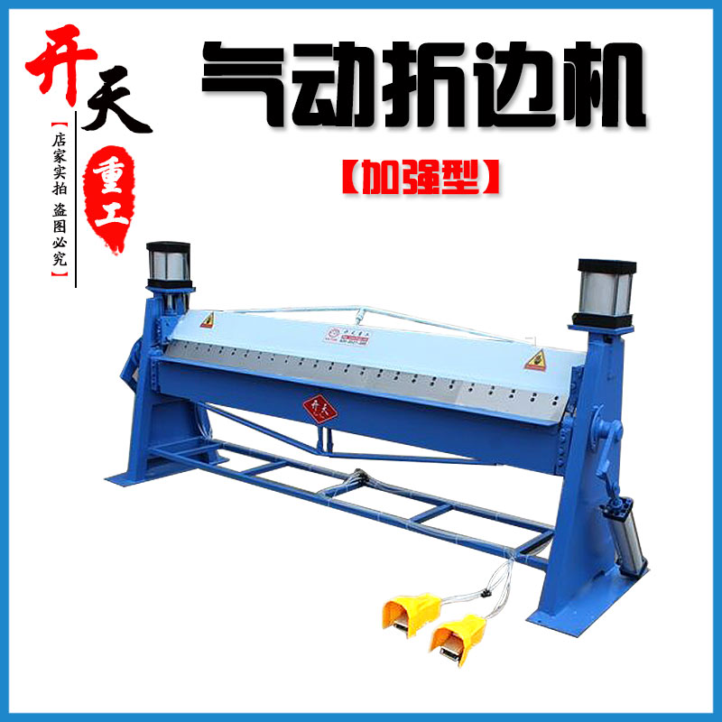 [Ktzg] manual pneumatic crimping machine crimping machine quality manual bending machine folding machine