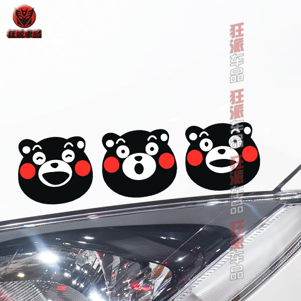 Kumamoto bear winnie the three solid reflective stickers cover scratches scratches stickers car pull flower stickers car stickers car decoration supplies