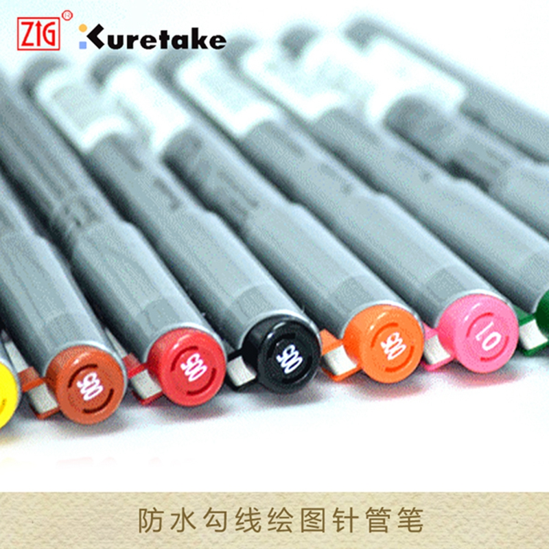 Kuretake/wu bamboo ms. millennium color pens drawing hook line pen color pen set