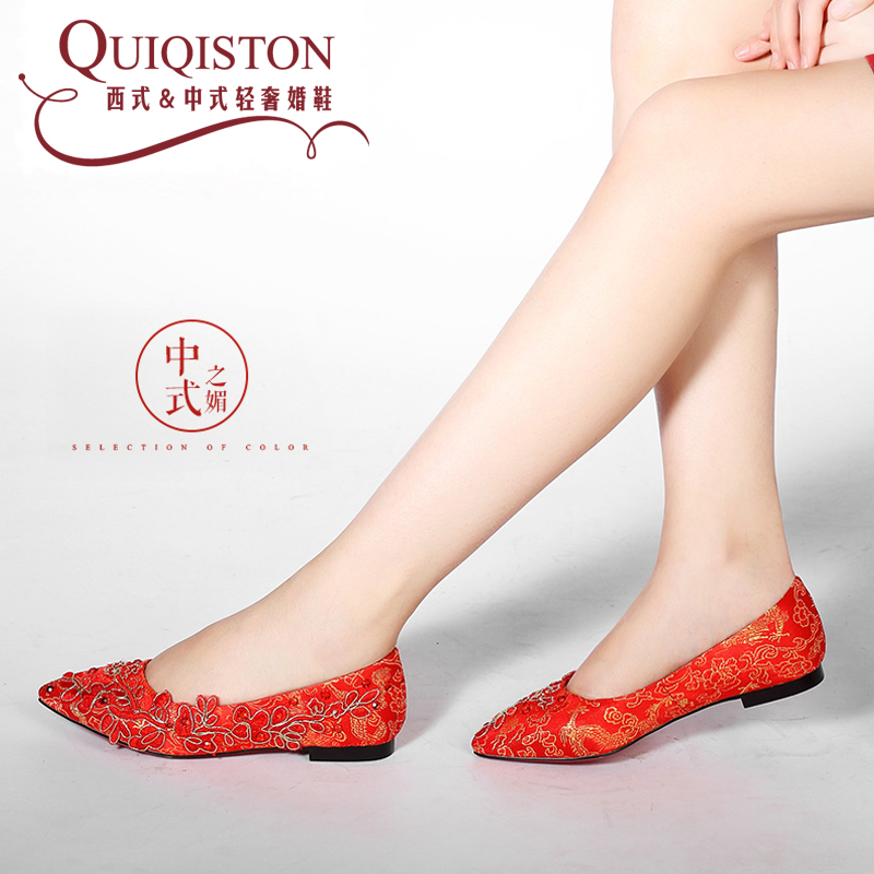 Get Quotations · Kutcher liston chinese bride wedding shoes summer flat  with flat shoes for pregnant women to get d9d36df1127d