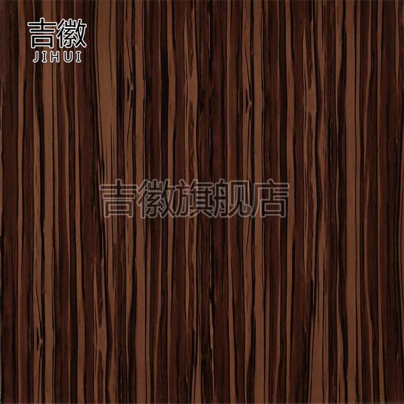 Kyrgyzstan emblem decorative panels imitation wood wall background uv board decorative veneer decorative panels mirror panels 08