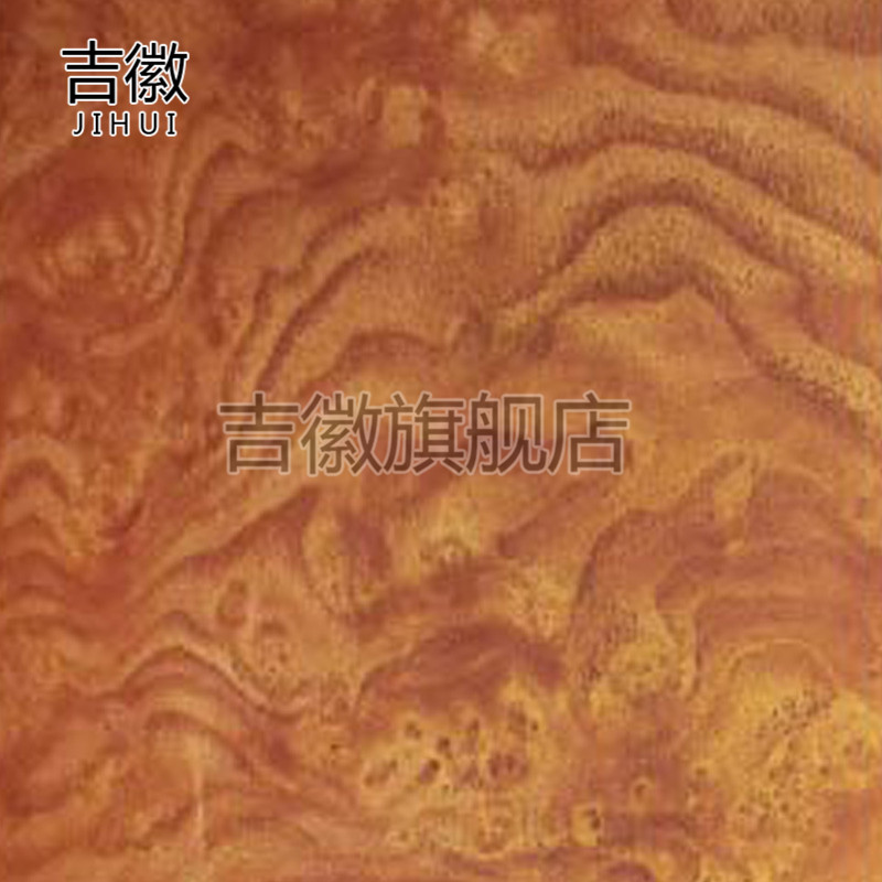 Kyrgyzstan emblem decorative panels imitation wood wall background uv board decorative veneer decorative panels mirror panels mw-24