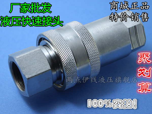 Kze retractable hose high pressure hydraulic quick coupling hydraulic quick coupling quick connector connected to the head of carbon steel