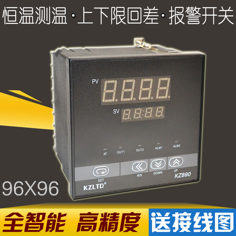 Kzltd upper and lower temperature hysteresis digital intelligent pid temperature controller digital temperature controller thermostat electronic temperature controller KZ890