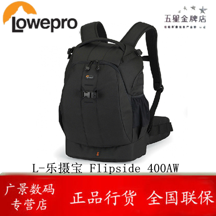 L-lowepro flipside 400aw FS400AW professional shoulder camera bag authentic licensed shipping