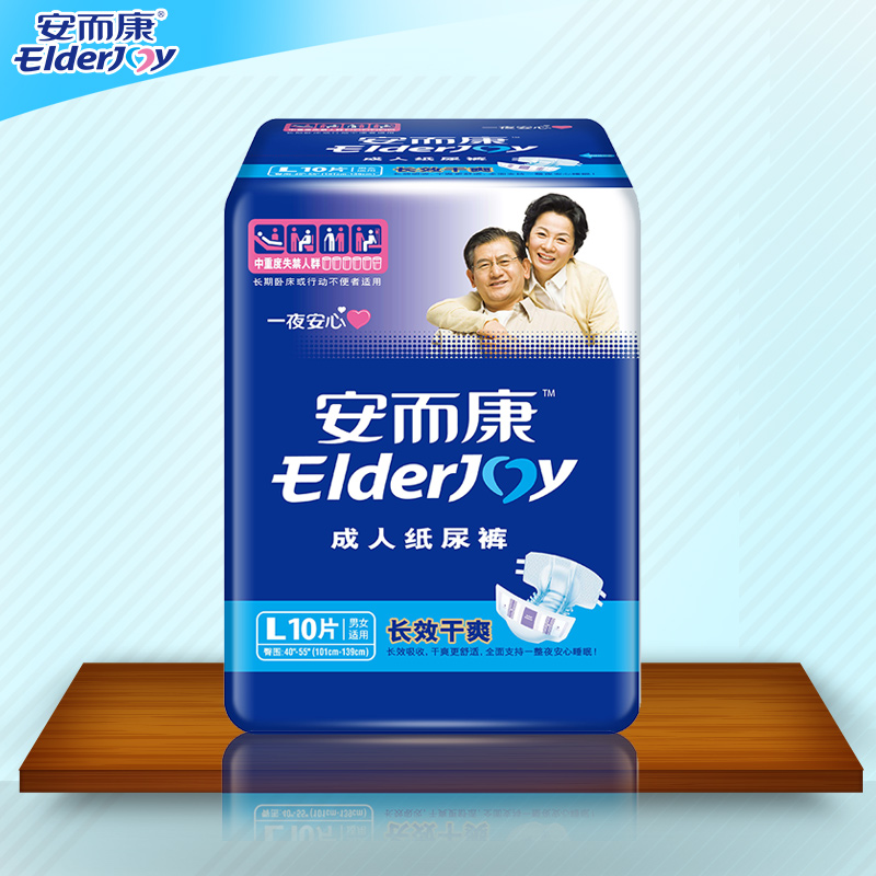 L210 ann kang adult diapers l code elderly adult diapers diaper care