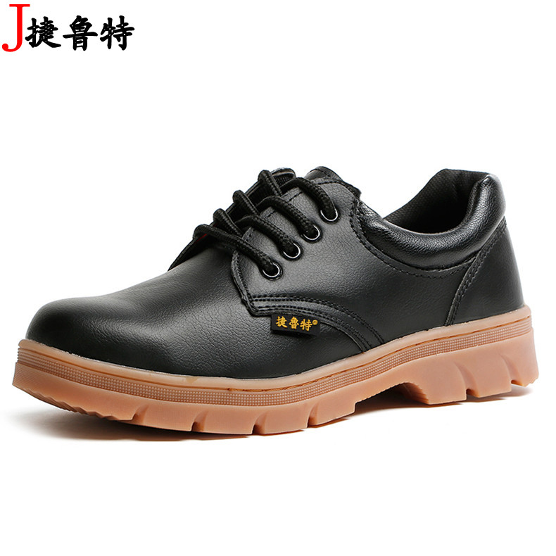 Labor safety shoes safety shoes work shoes summer breathable leather deodorant smashing anti puncture protective shoes baotou steel shipping
