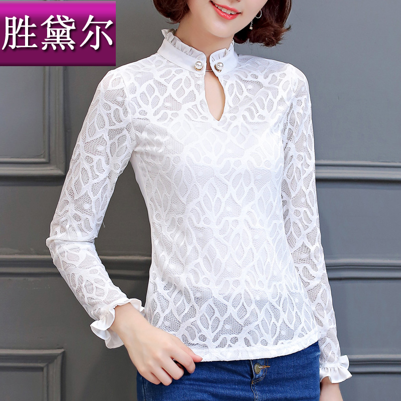 Lace shirt collar slim solid color long sleeve lace bottoming shirt autumn new korean version of slim speaker sleeve shirt female