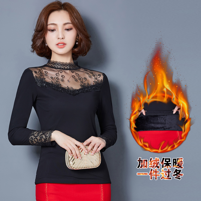 Lace shirt plus thick velvet collar short paragraph solid color long sleeve warm coat han fanqiu winter hit the bottom shirt embroidered t-shirt