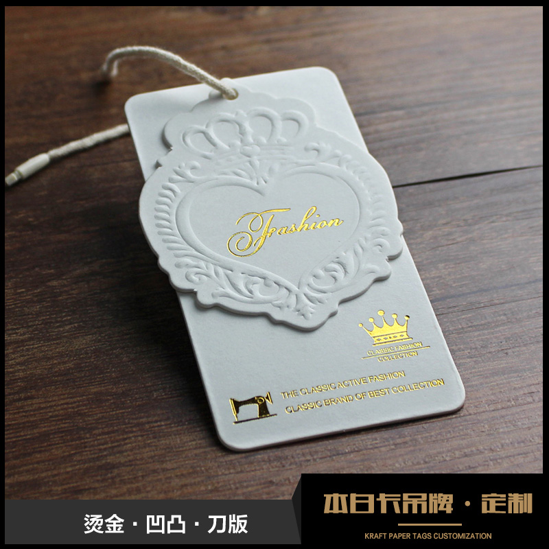 Ladieswear dimensional convex version of men's clothing label tag custom silver hot stamping 525
