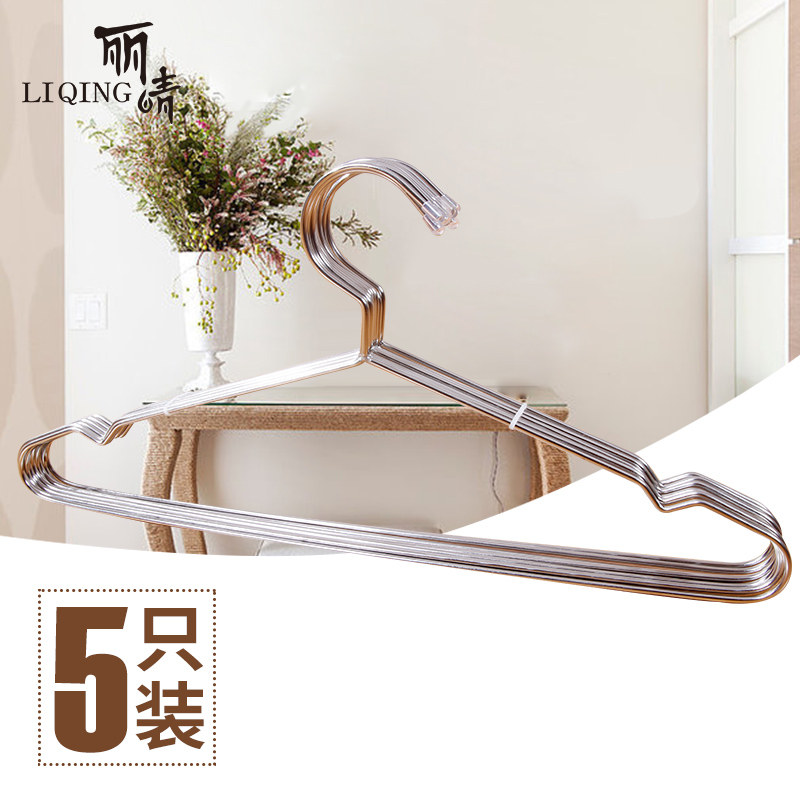Lai ching bold solid stainless steel hanger wet and dry slip drying rack drying racks adult children clothes hanger support