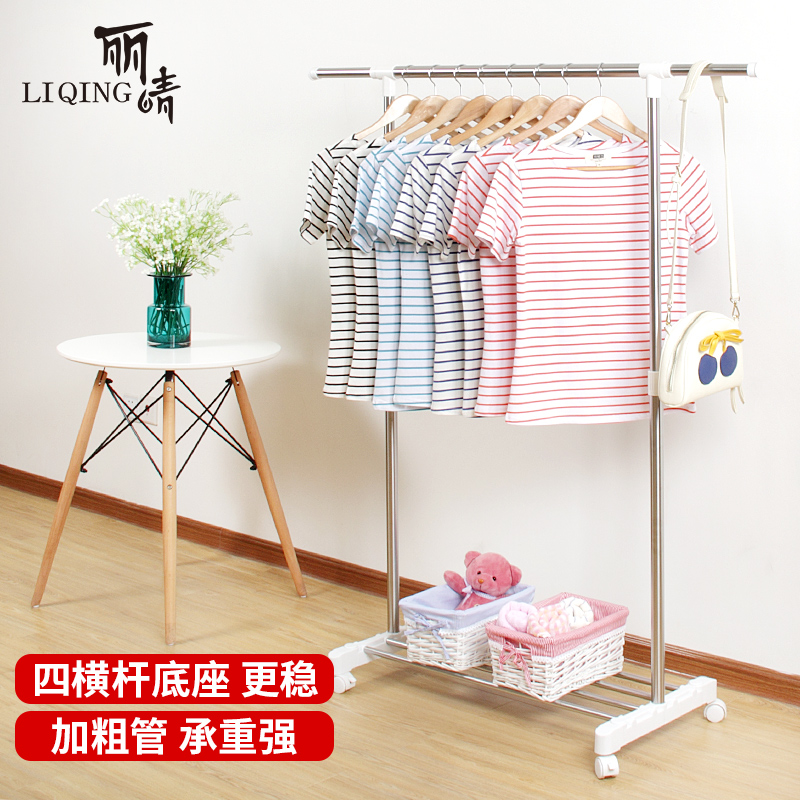 Lai ching type stainless steel single rod racks floor balcony telescopic simple hangers interior cooler racks Drying rack