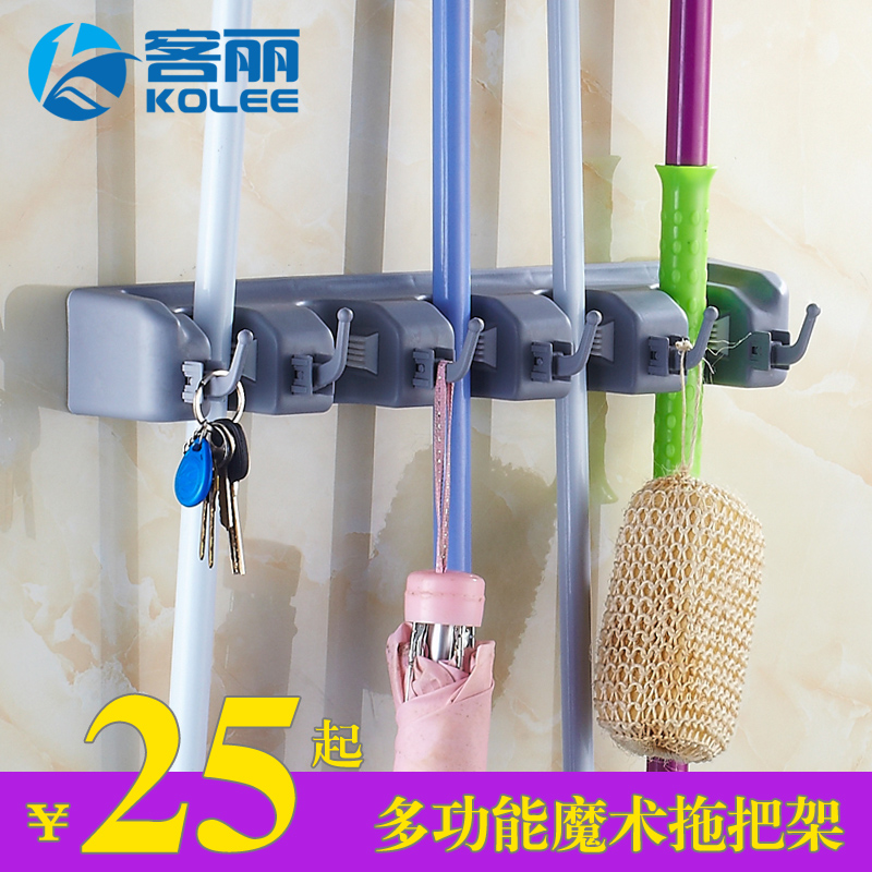 Lai passenger space aluminum mop mop rack rack multifunction broom dustpan umbrella rack hook racks