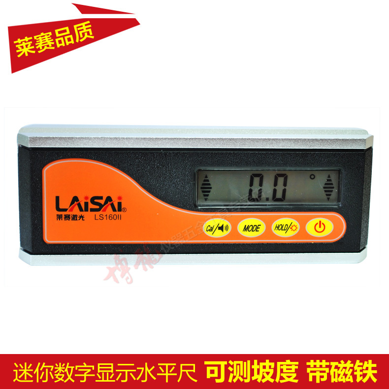 Laisai LS160II digital display/slope measurement/digital level gradienter/with magnets