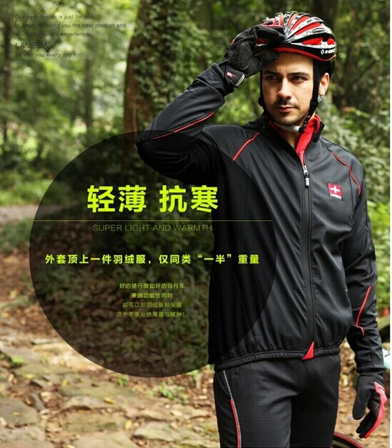 Lan pada windrider composite fleece long sleeve jersey suit riding pants male models in autumn and winter warm wind