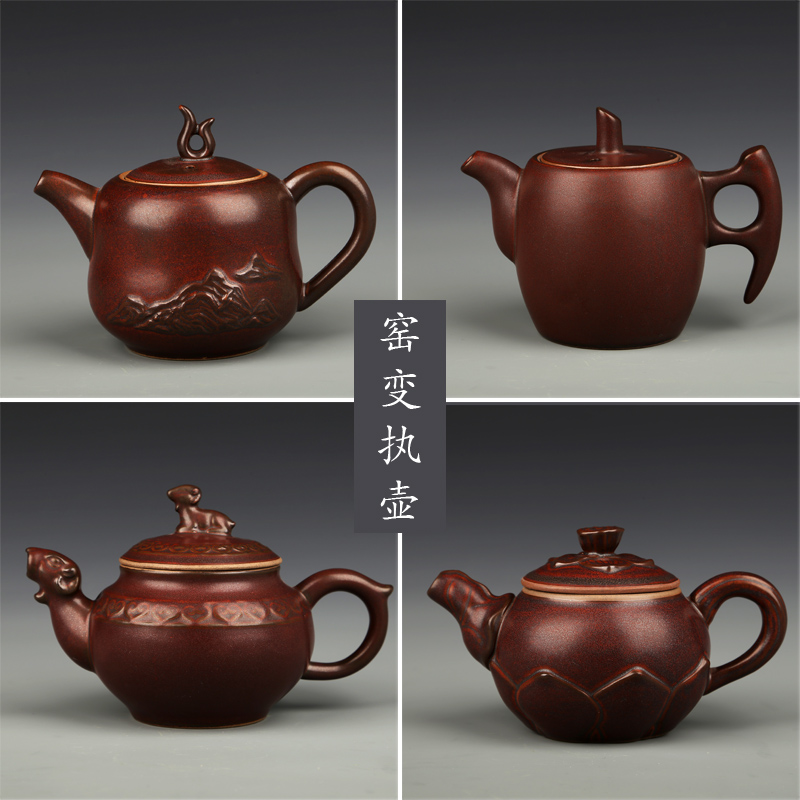 Lan yang coarse clay pots ceramic stoneware japanese tea teapot grasping imitation firewood kiln kung fu tea single product side of the Pot
