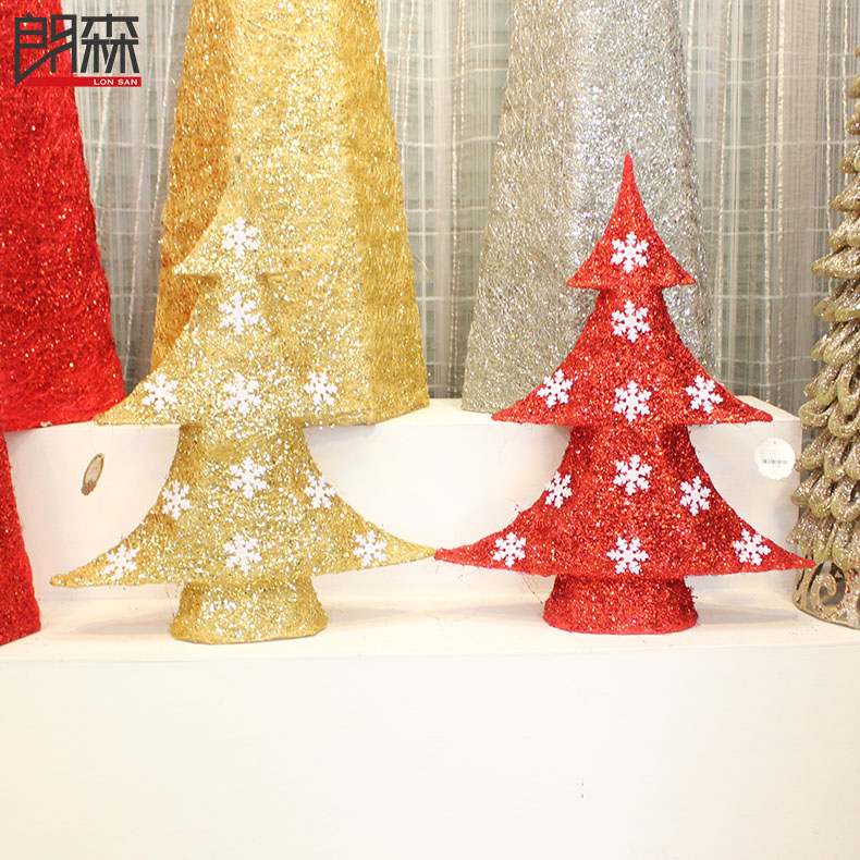 Lang sen golden christmas tree 60cm christmas tree decorations christmas tree small christmas tree christmas tree package tower Tree