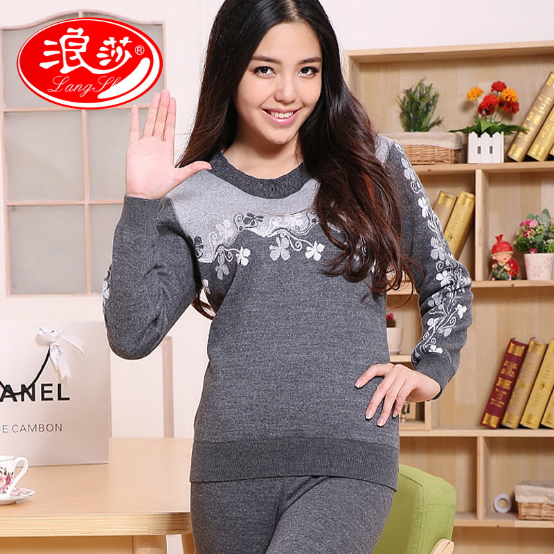 af71d80895e Get Quotations · Langsha ladies thermal underwear women plus thick velvet  middle-aged middle-aged autumn and