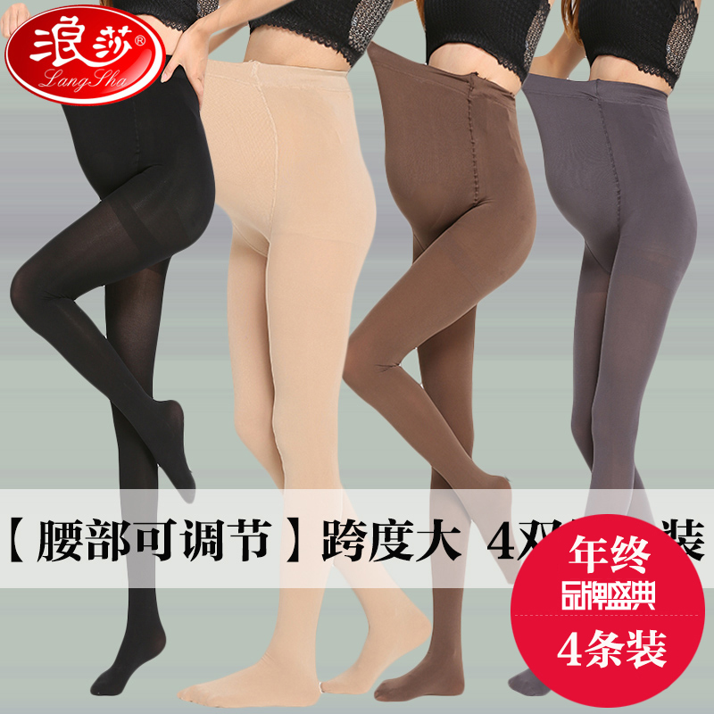 Langsha leggings pregnant women pregnant in spring and autumn pantyhose stockings even foot piece of autumn and winter stockings thick winter slim adjustable