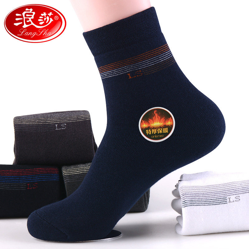 Langsha men's socks full terry warm winter thick cotton velvet winter men in tube socks sports socks towel socks