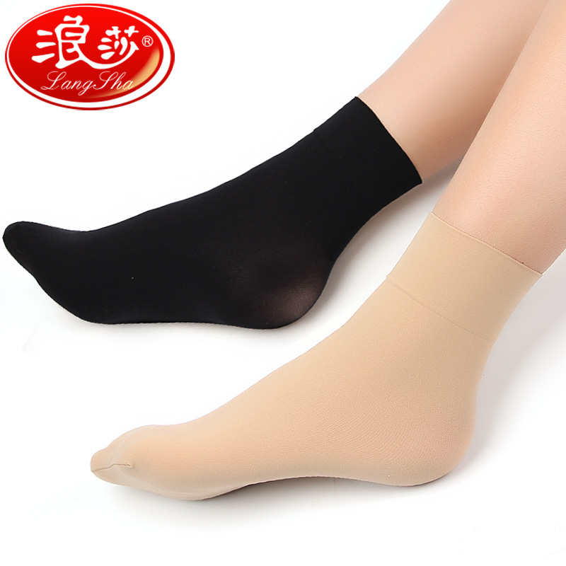Langsha socks female short stockings anti hook wire spring thick velvet stockings socks female spring and autumn socks black flesh