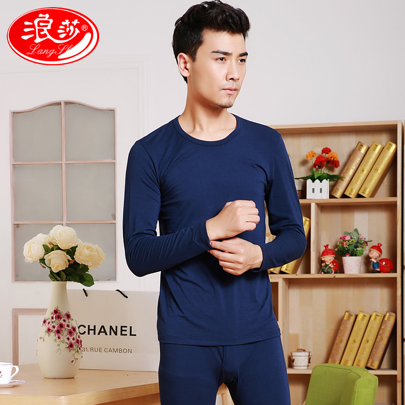 Langsha thermal underwear male modal solid color round neck slim thin personal bottoming underwear suit qiuyiqiuku