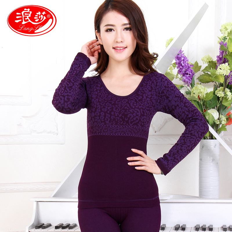 Langsha thermal underwear ms. slim body round neck bottoming thermal underwear sets plus thick velvet breathable women