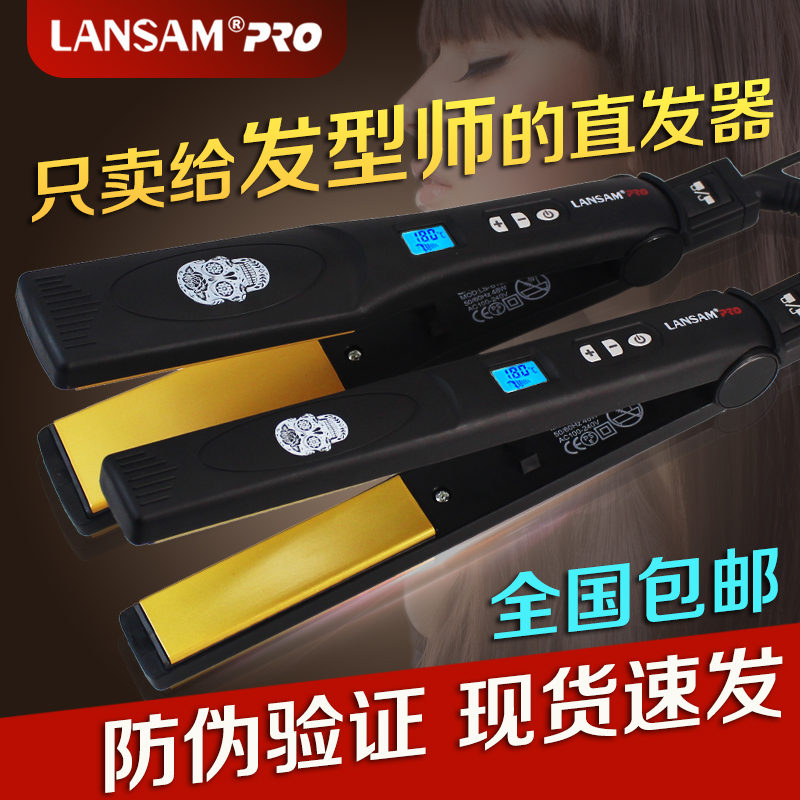Lansam lcd straight hair clip bangs straight clip hair does not hurt mini ceramic hair straightener hair stick straight hair clip