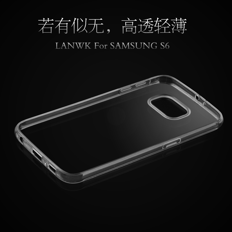 Lanwk samsung samsung mobile phone shell mobile phone sets s6 s6 s6 s6 protective shell protective sleeve transparent silicone shell