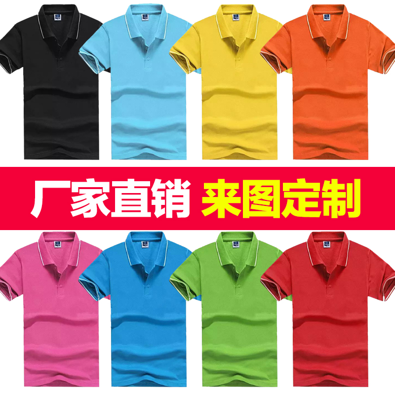 Lapel cotton nightwear class service custom class service uniforms custom made to order blank t-shirt p olo shirt custom