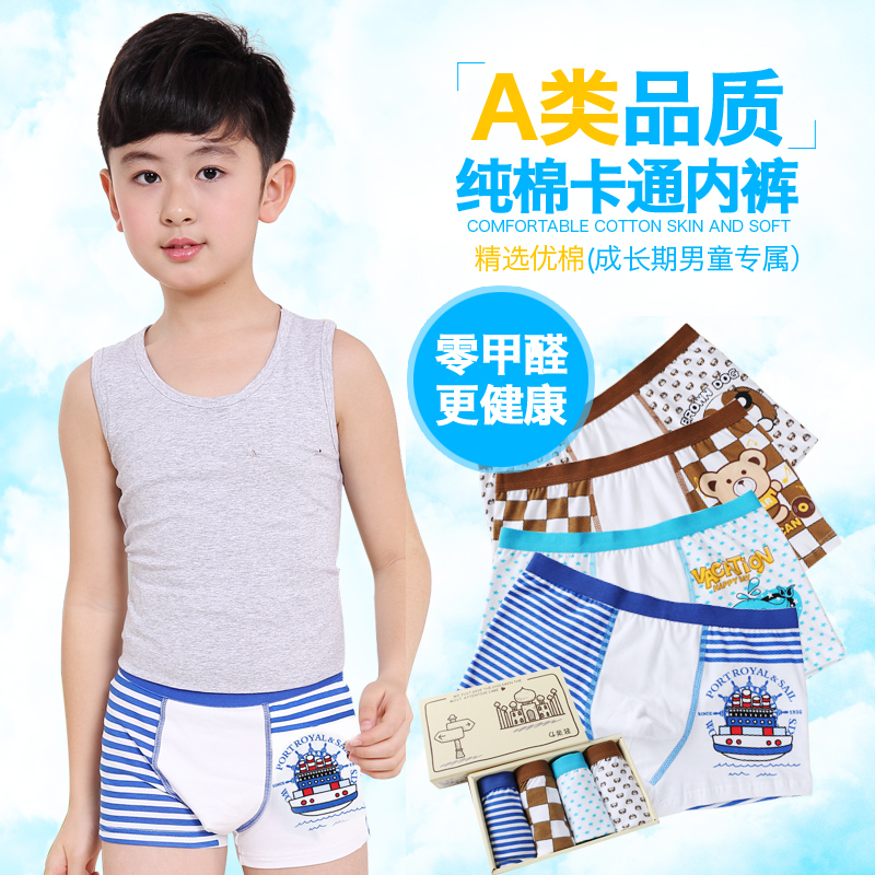 Lara rabbit big boy baby girls cotton children's underwear boys boxer shorts triangle pants gift box