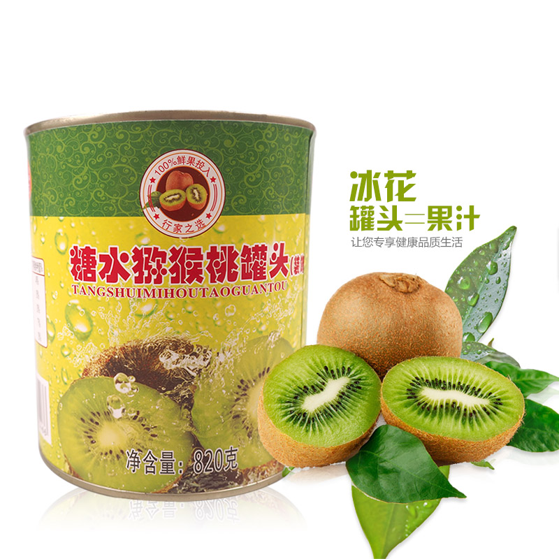 Large cans of canned kiwi syrup cake baking room dedicated kiwi fruit canned 820g * 1 Cans