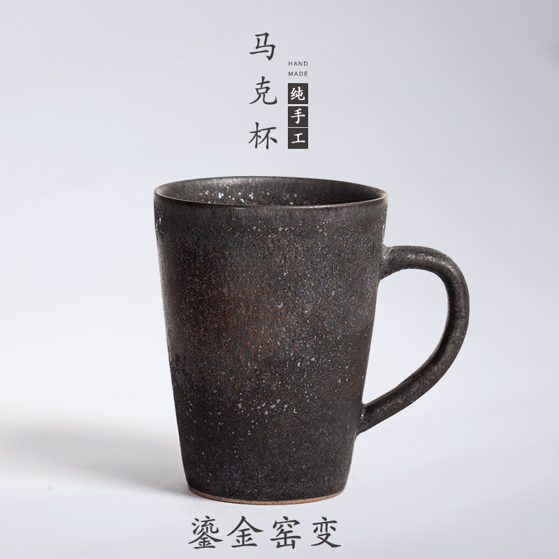 Large ceramic mug personalized fambe japanese stoneware tea cup readily cup cows milk cup office cup cup master