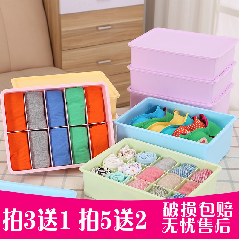 Large covered storage box underwear drawer plastic underwear socks underwear storage box storage box storage box