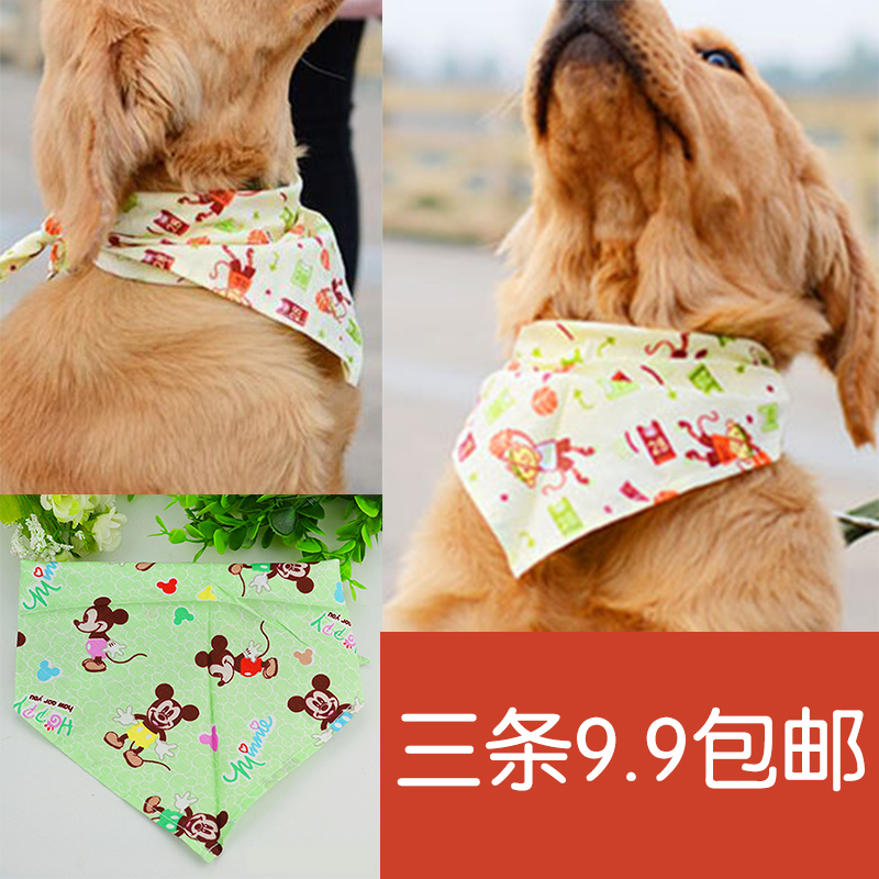 Large dog golden retriever pet dog scarf bandage bibs triangle scarf jewelry scarf puppy cat supplies
