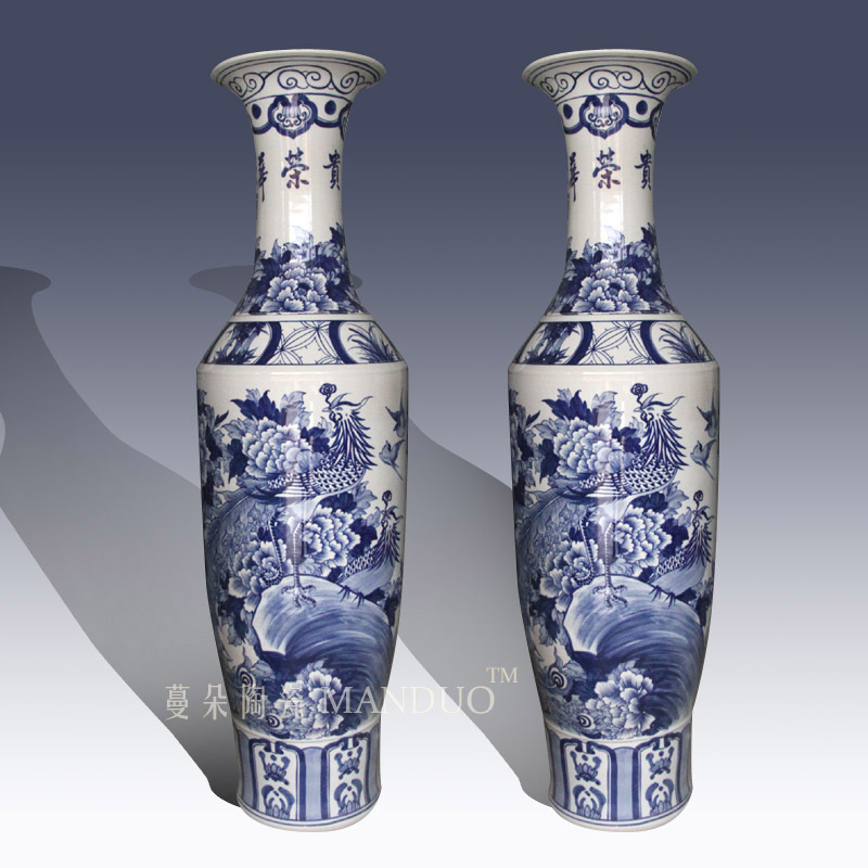 China Large Vases, China Large Vases Shopping Guide at Alibaba.com on hand painted porcelain towels, hand painted porcelain plates, hand painted porcelain vessel sinks, hand painted porcelain tiles, hand painted porcelain china, hand painted wreaths, hand painted figurines, hand painted porcelain pendants, hand painted porcelain masks, hand painted porcelain pitchers, hand painted wooden coasters, hand painted porcelain lamps, hand painted porcelain eggs, hand painted ceramics, hand painted ashtrays, hand painted nippon vase value, hand painted limoges porcelain, hand painted porcelain jewelry boxes, hand painted nippon vase with gold, hand painted porcelain tea sets,