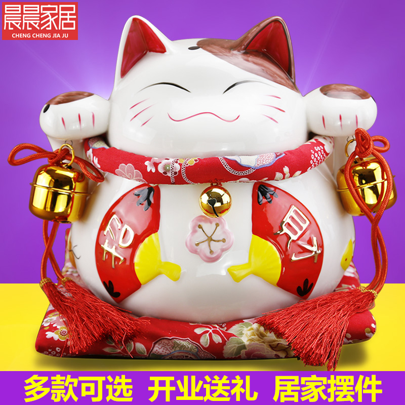 Large genuine creative japanese golden lucky cat lucky cat ceramic piggy bank to save money fortune opened ornaments wedding gifts