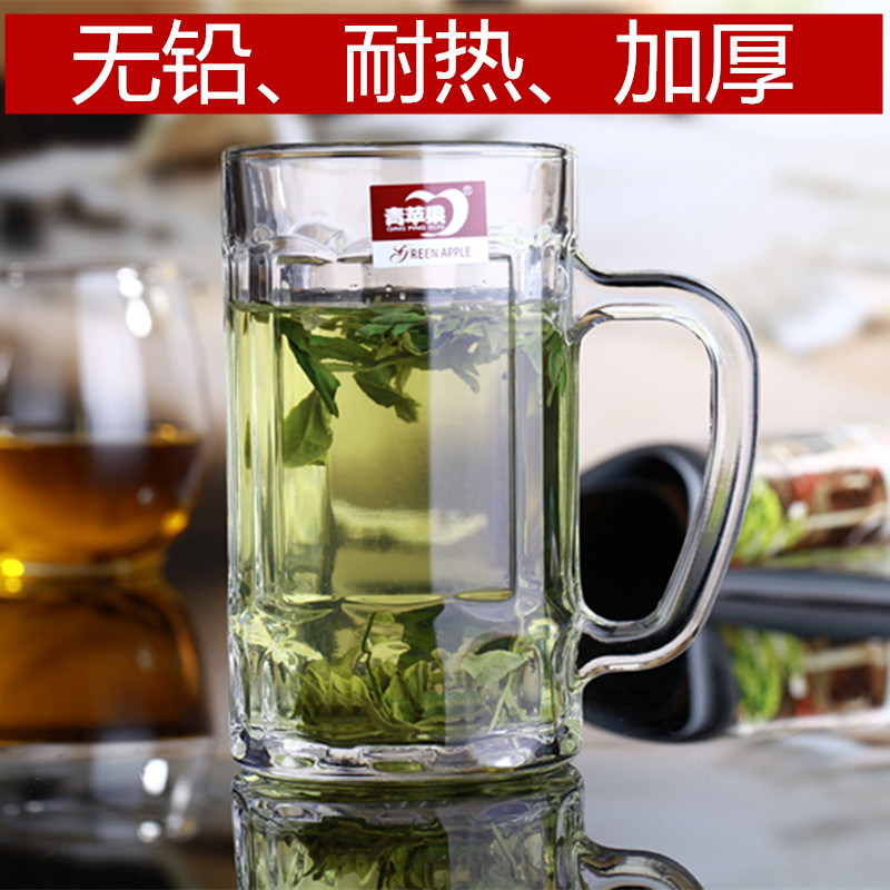 Large glass cup of green apple ZB81 have to heat the transparent unleaded tea juice beer wine thick