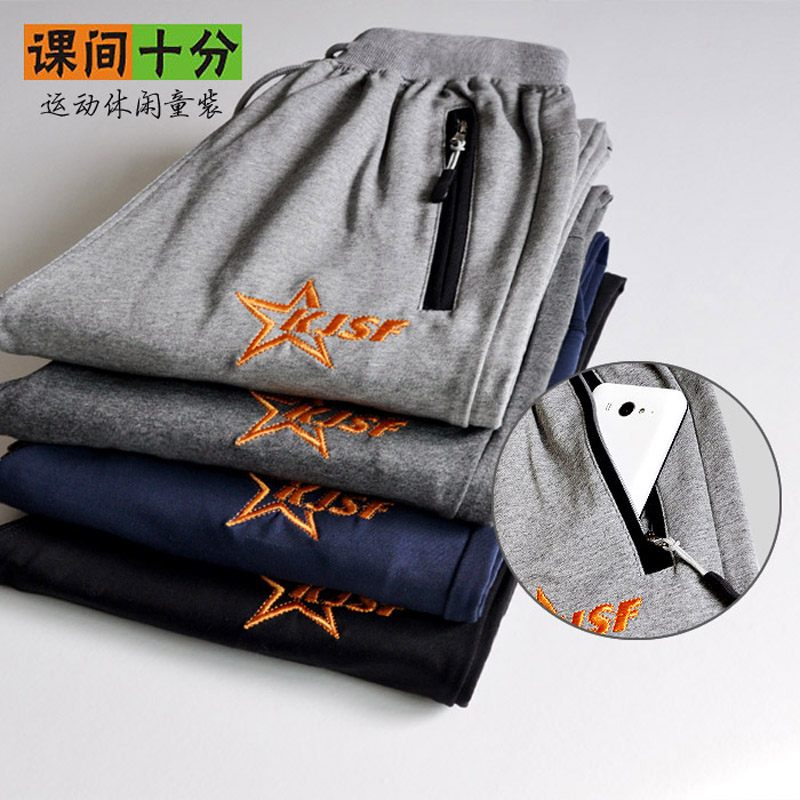Large kids boys sports pants zipper pocket fat boy in spring and autumn cotton trousers teenagers fertilizer to increase