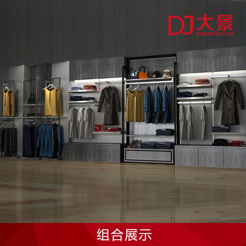 Large king dj female clothing shop showcase showcase high cabinet series wood paint wild beaded design commercial props